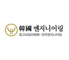 한국엔지니어링
