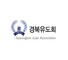 경북유도회