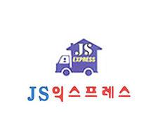 JS익스프레스