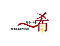 박희재in황금비율