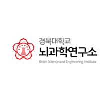 경북대뇌과학연구소-반응형